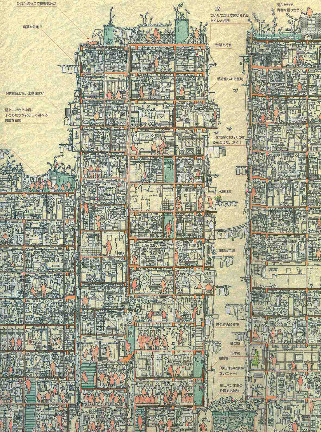 Kowloon Walled City 27