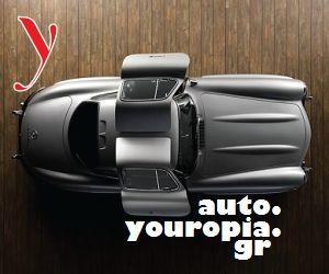 auto.youropia.gr