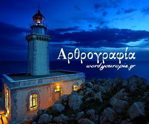 word.youropia.gr