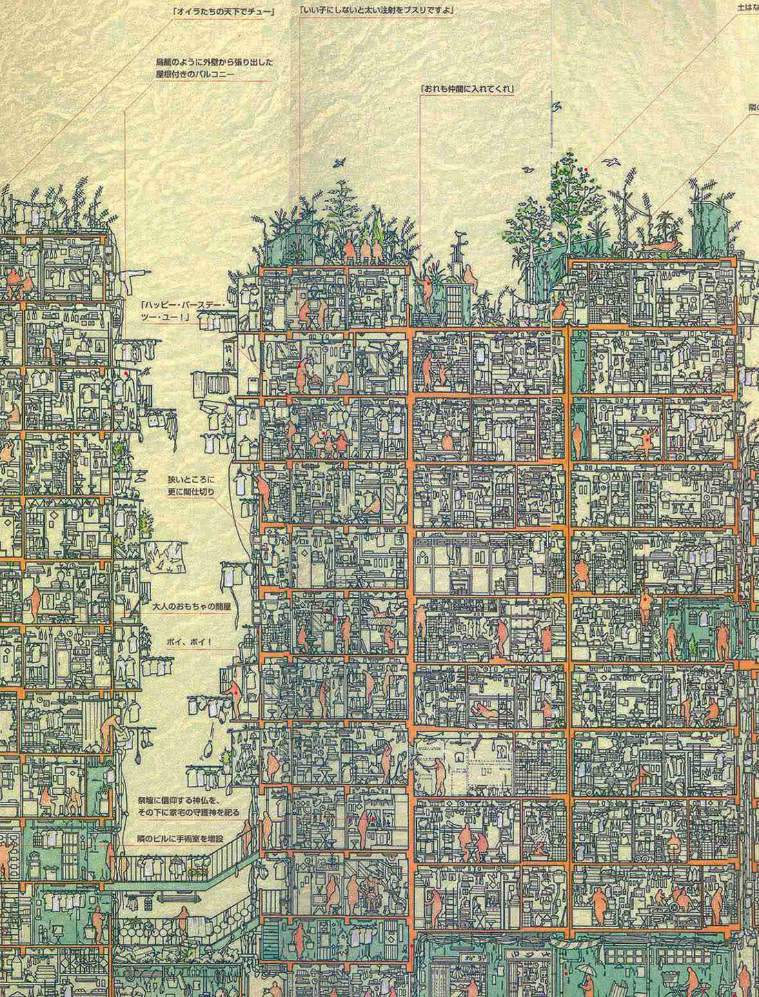 Kowloon Walled City 28