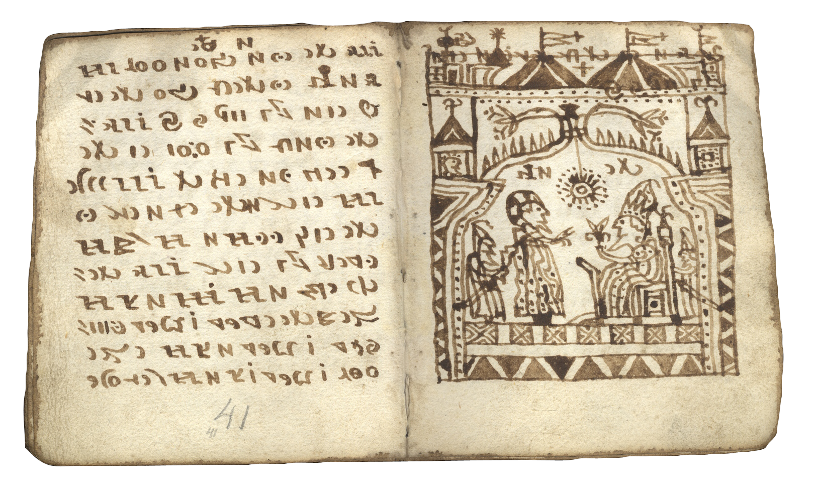 illustrated manuscript book