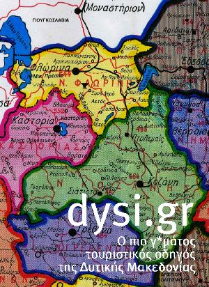 dysi.gr