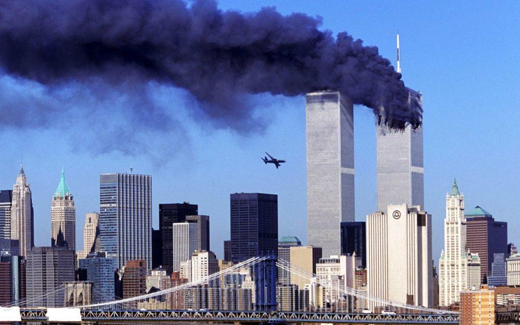 11 Σεπτεμβρίου