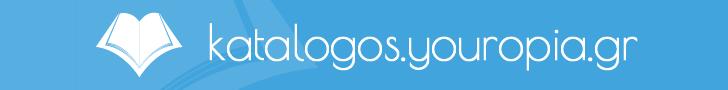 katalogos.youropia.gr